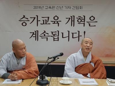 크기변환_신년간담회 1.jpg