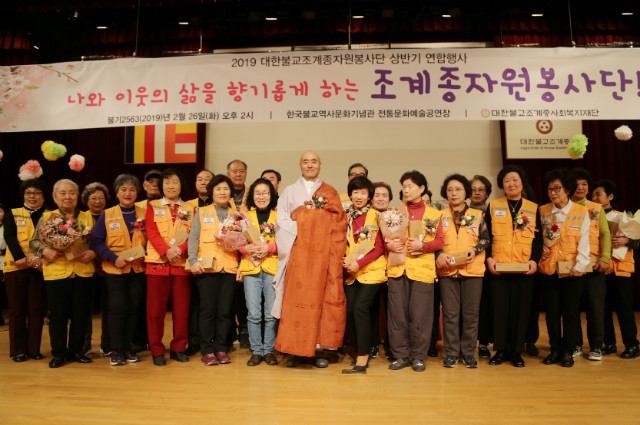 조계종자원봉사단 9988백수연 (2).JPG