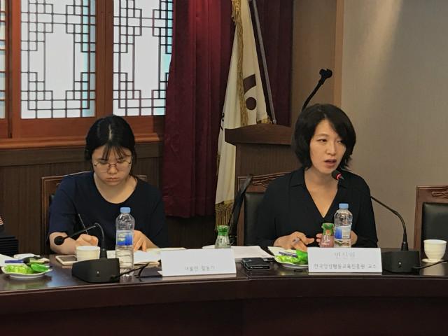 낙태죄 관련 토론회3.jpg