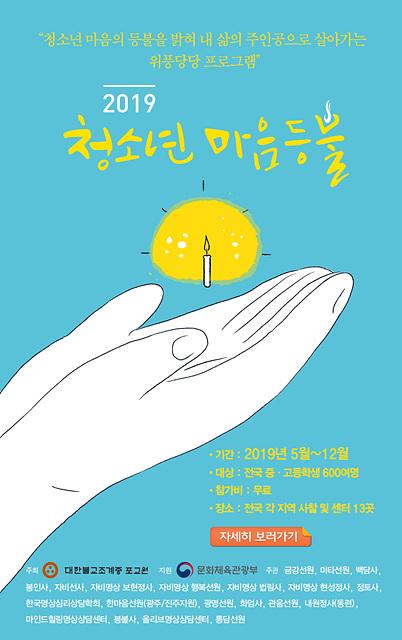 mobile 버전 홍보문.jpg