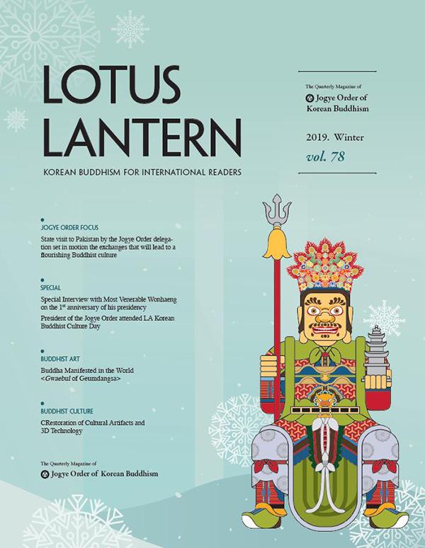 Lotus Lantern Cover _ Winter.JPG