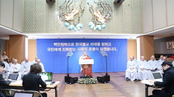 [꾸미기]2020년 총무원장스님 신년기자회견_전경2.JPG