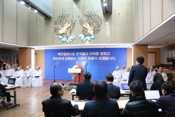 [꾸미기]2020년 총무원장스님 신년기자회견_기자질의.JPG