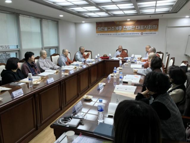 =200212-전법단회의 (15).jpg