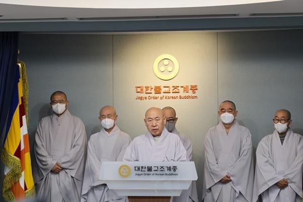 코로나 사태에 대한 담화문_전경.JPG